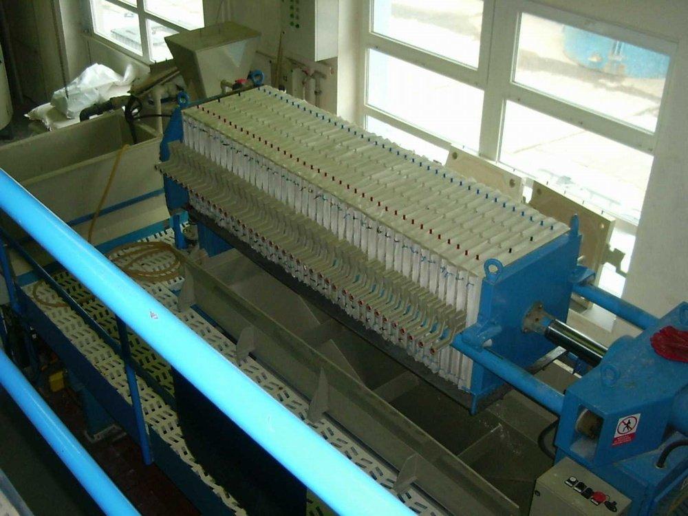 Производство полиалюминийхлорида<br />Водоподготовительная станция Желивка.